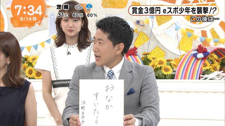 2019年08月14日井上清華の画像14枚目