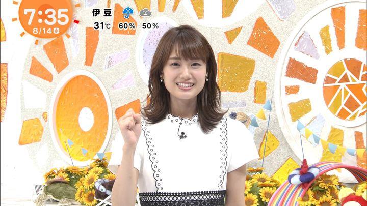 2019年08月14日井上清華の画像15枚目