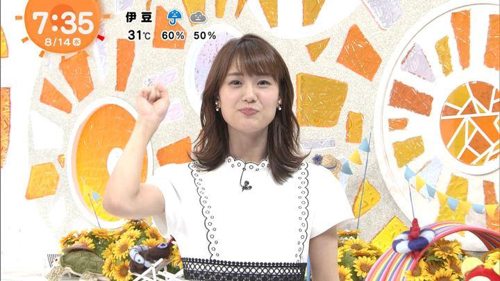 2019年08月14日井上清華の画像16枚目