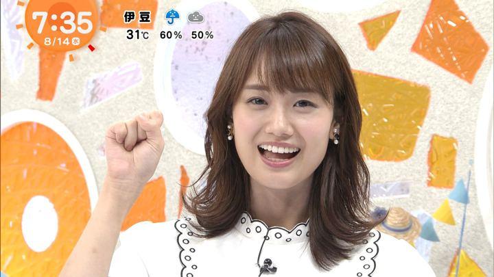 2019年08月14日井上清華の画像17枚目