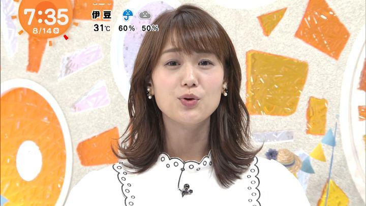 2019年08月14日井上清華の画像18枚目
