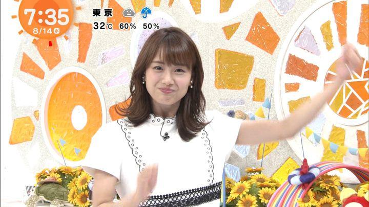 2019年08月14日井上清華の画像19枚目