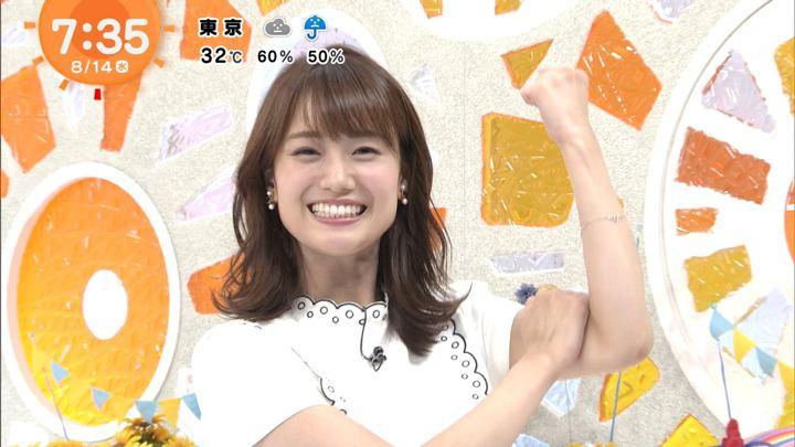 2019年08月14日井上清華の画像21枚目