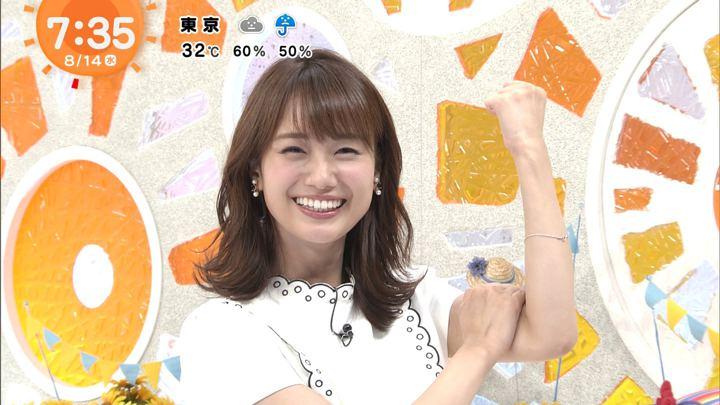 2019年08月14日井上清華の画像23枚目