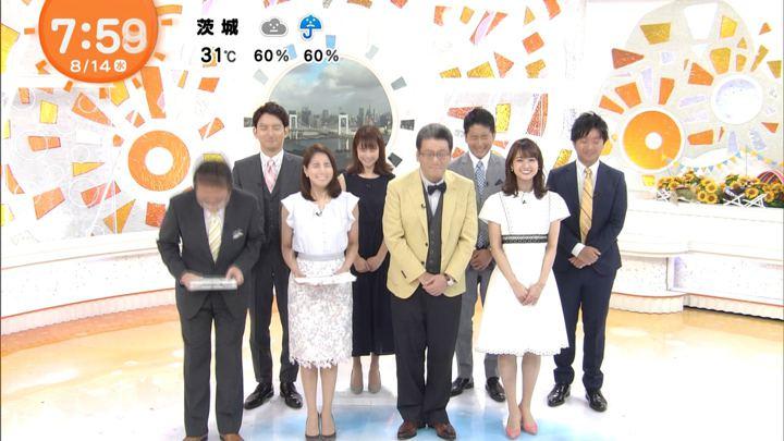 2019年08月14日井上清華の画像25枚目