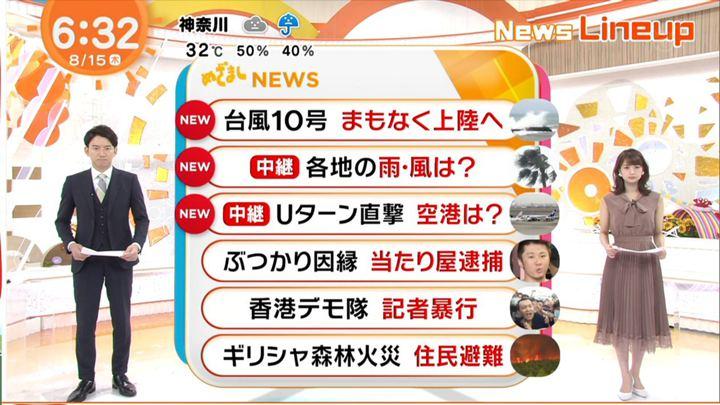 2019年08月15日井上清華の画像01枚目