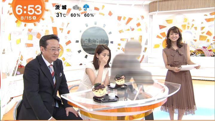 2019年08月15日井上清華の画像02枚目