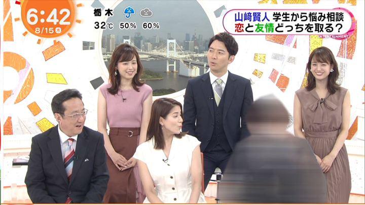 2019年08月15日井上清華の画像03枚目
