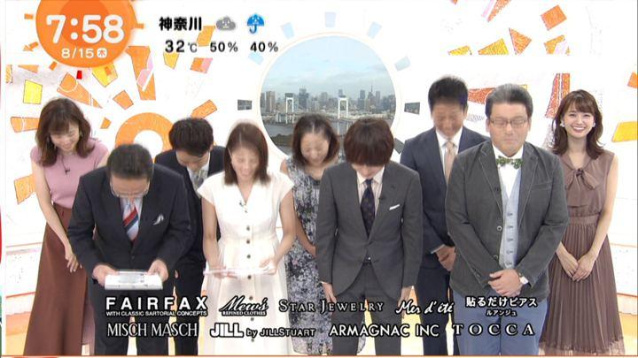2019年08月15日井上清華の画像04枚目