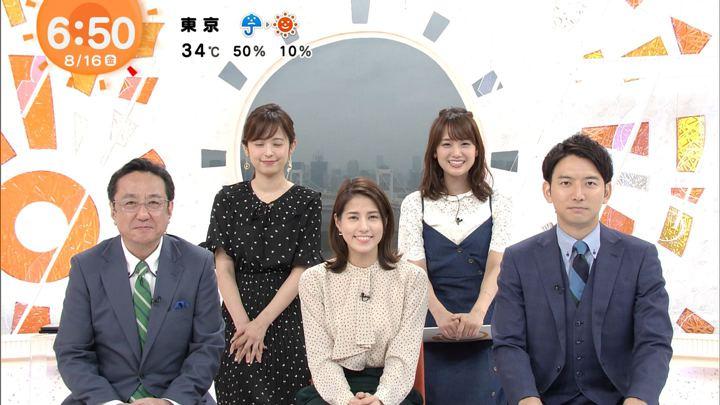 2019年08月16日井上清華の画像02枚目