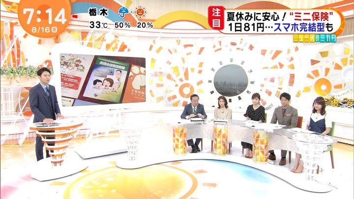 2019年08月16日井上清華の画像03枚目