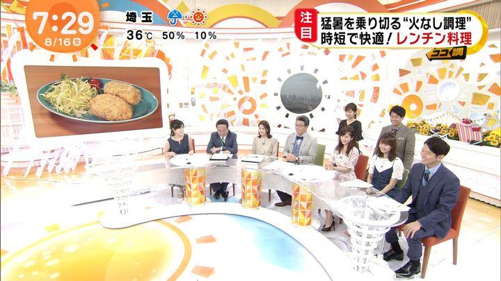 2019年08月16日井上清華の画像04枚目