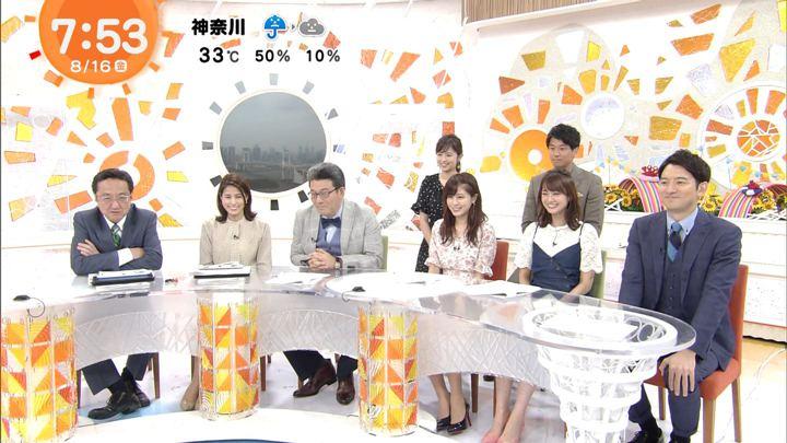 2019年08月16日井上清華の画像06枚目