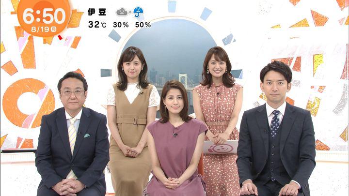 2019年08月19日井上清華の画像02枚目