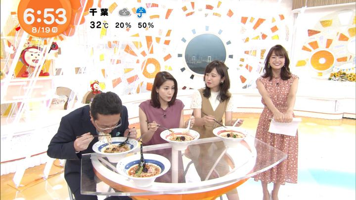 2019年08月19日井上清華の画像03枚目