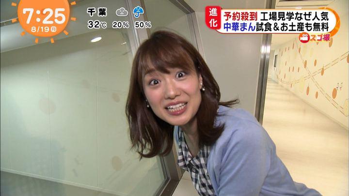 2019年08月19日井上清華の画像07枚目