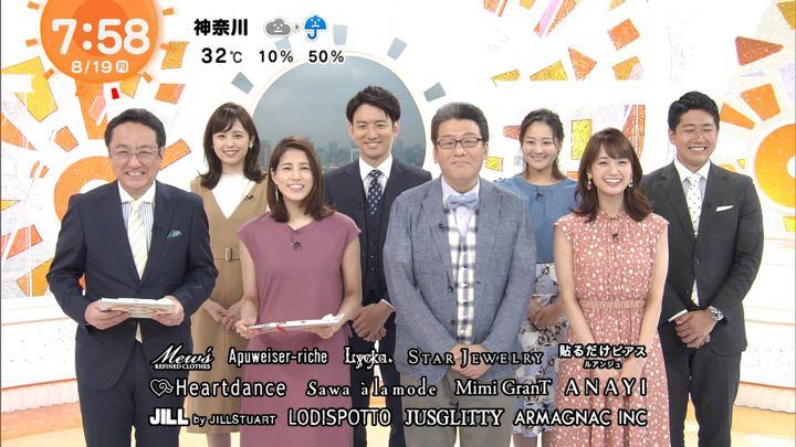 2019年08月19日井上清華の画像11枚目
