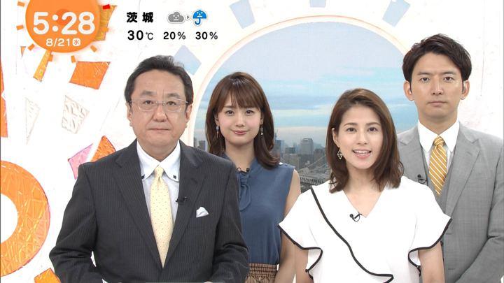 2019年08月21日井上清華の画像01枚目