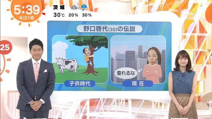 2019年08月21日井上清華の画像02枚目