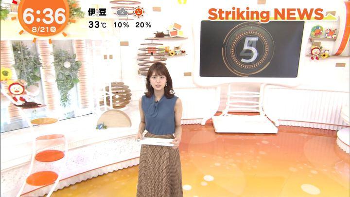 2019年08月21日井上清華の画像09枚目