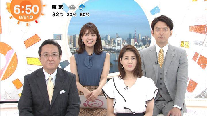 2019年08月21日井上清華の画像11枚目