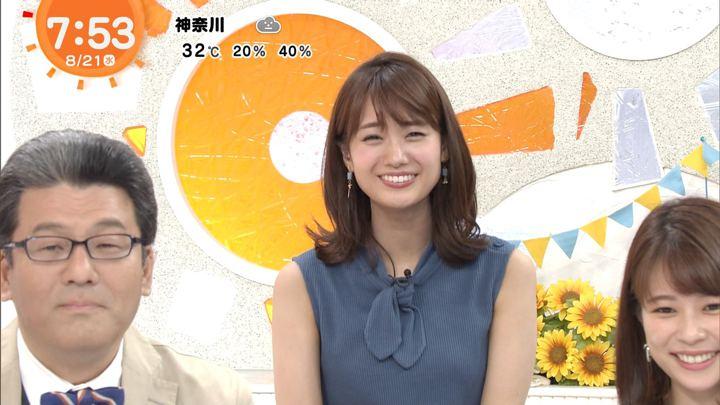 2019年08月21日井上清華の画像13枚目