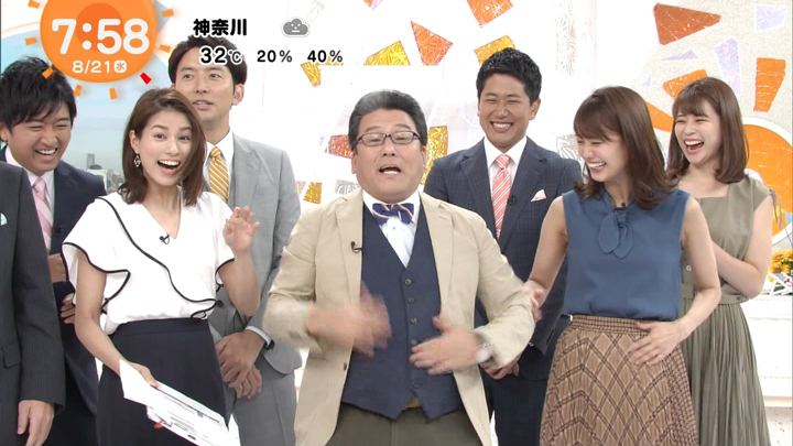 2019年08月21日井上清華の画像14枚目