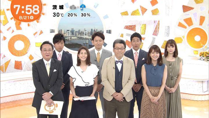 2019年08月21日井上清華の画像15枚目
