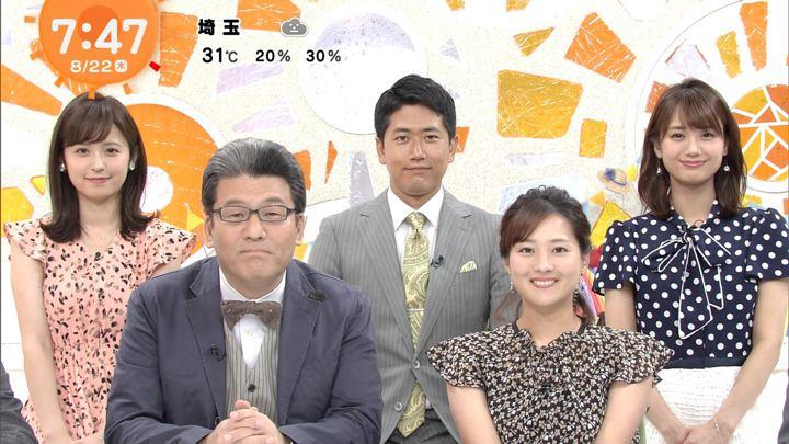 2019年08月22日井上清華の画像02枚目