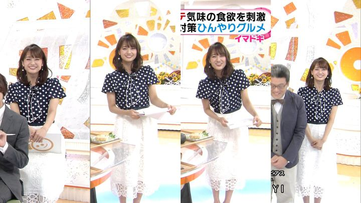 2019年08月22日井上清華の画像03枚目
