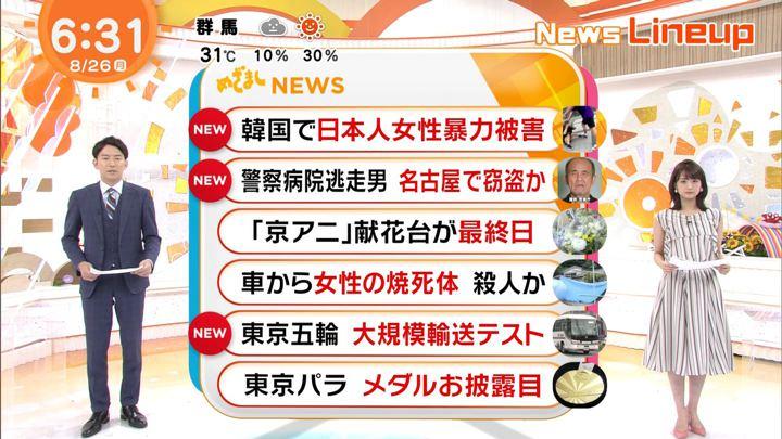 2019年08月26日井上清華の画像01枚目