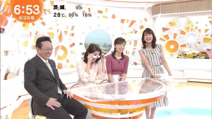 2019年08月26日井上清華の画像03枚目