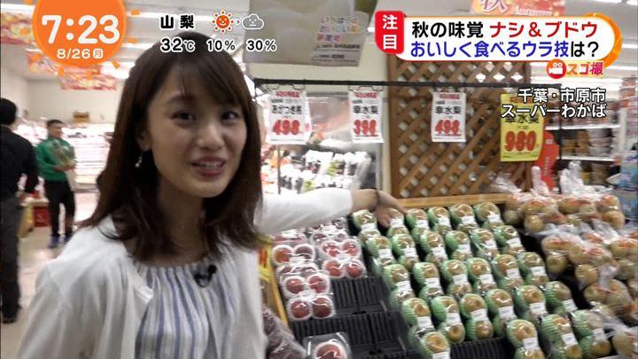 2019年08月26日井上清華の画像05枚目