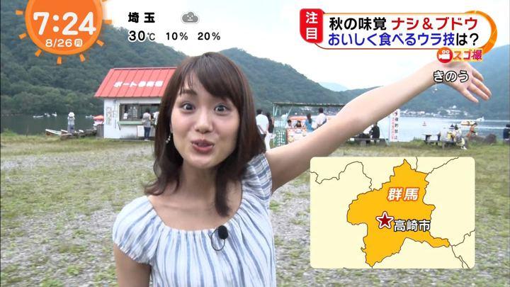 2019年08月26日井上清華の画像09枚目