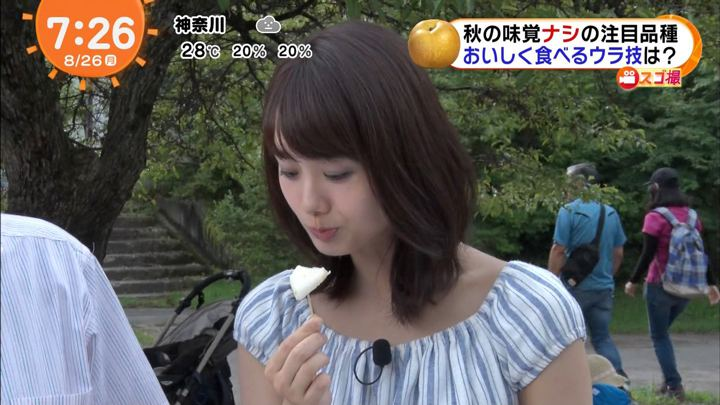 2019年08月26日井上清華の画像10枚目