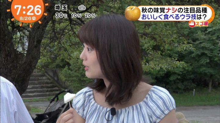 2019年08月26日井上清華の画像12枚目