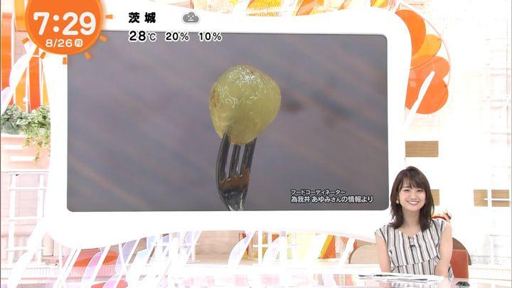 2019年08月26日井上清華の画像14枚目