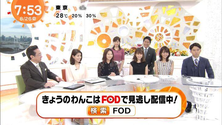 2019年08月26日井上清華の画像15枚目