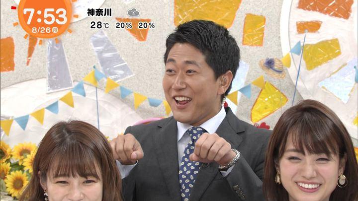 2019年08月26日井上清華の画像16枚目