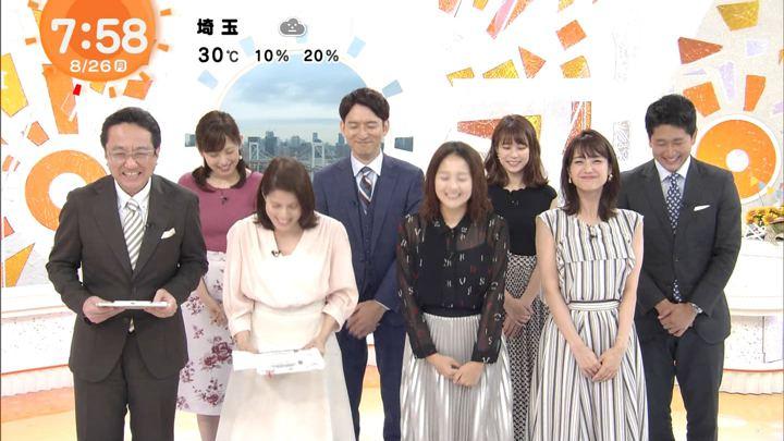 2019年08月26日井上清華の画像17枚目
