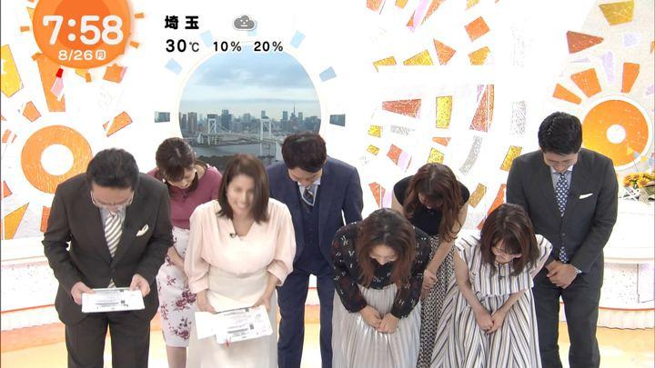 2019年08月26日井上清華の画像18枚目