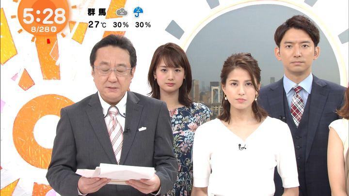 2019年08月28日井上清華の画像01枚目