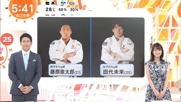 2019年08月28日井上清華の画像02枚目