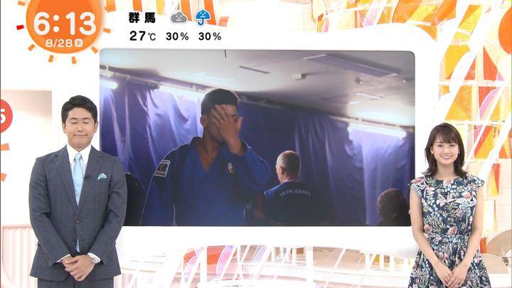 2019年08月28日井上清華の画像04枚目