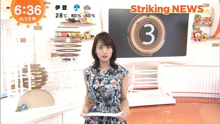 2019年08月28日井上清華の画像08枚目