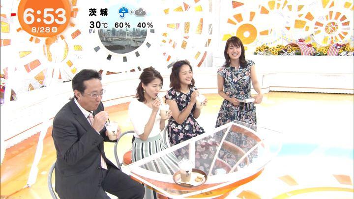 2019年08月28日井上清華の画像10枚目