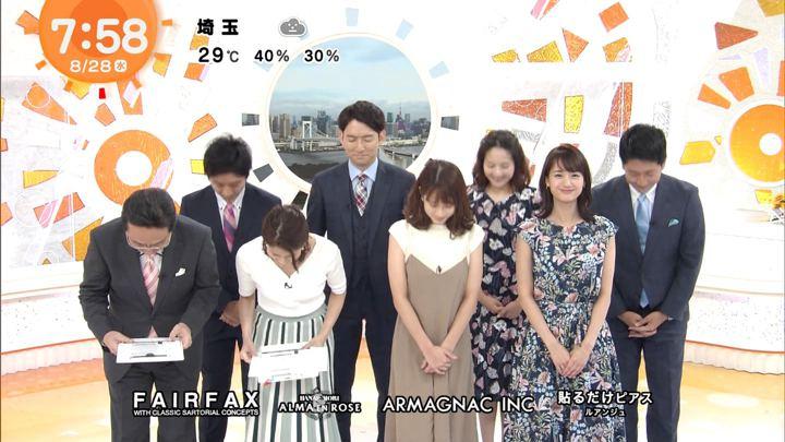 2019年08月28日井上清華の画像11枚目