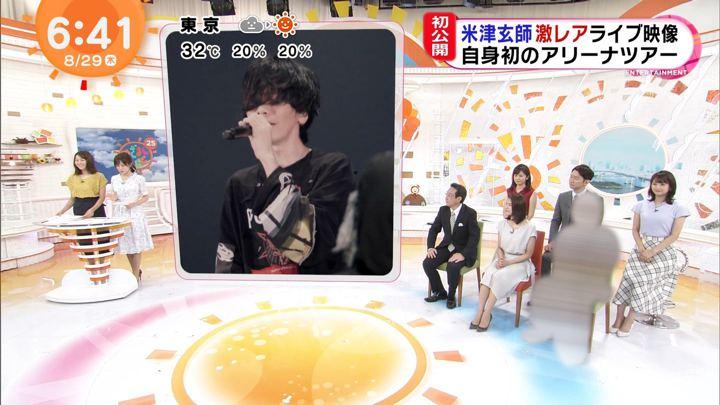2019年08月29日井上清華の画像03枚目