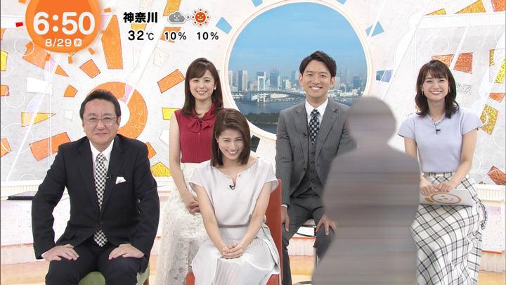 2019年08月29日井上清華の画像04枚目