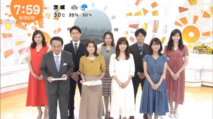 2019年08月30日井上清華の画像06枚目